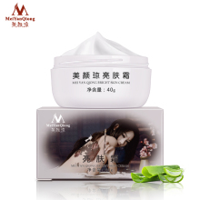 Meiyanqiong Anti Aging Face Care Cream Dark Spot Remover Skin Lightening Cream Dark Skin Care Anti Freckle Whitening Cream(China)