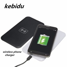 Kebidu Portable Q1 Standard 10W Wireless Charger LED Charging Pad For Samsung Galaxy S8 S7 S8 Plus Note 8 For iPhone X(China)