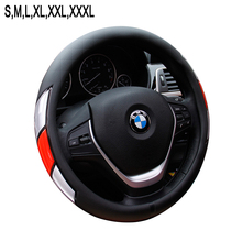 Large size Pu Leather Car Steering Wheel Cover plus wheel hubs fit for different cars 36 38 40 42 45 47 50cm for trunk bus(China)