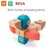 2017 New Original xiaomi mijia BEVA Smart Building Blocks Wooden Variety Car Brain Game Children's Toy For xiaomi smart home(China)