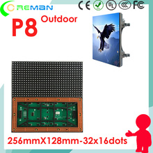 5 year warranty rental led video wall panel outdoor led p8 module 16*32 ,  USA Europen market p4 p5 p6 p8 p10 outdoor led module