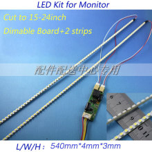 Universal LED Backlight Lamps Update kit For LCD Monitor 2 LED Strips Support to 24'' 540mm Free Shipping