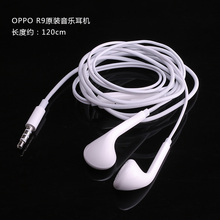 Official Original White earphone with mic volume control for oppo R7/R7 PLUS/R9/R9 PLUS N1/N3 Find 5 7 A59 A37 A30 A33 Iphone LG