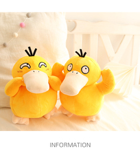 Creative 30 cm cute duck doll plush toy cartoon Hold Pillow stuffed toy children Christmas gift 1 pc
