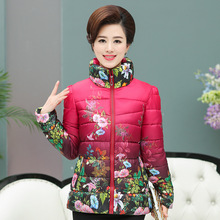 LOW LUV 5XL Plus Size Mother Clothing Flower Jacket Winter Lady Thick Warm Trousers Raspon Jacket(China)