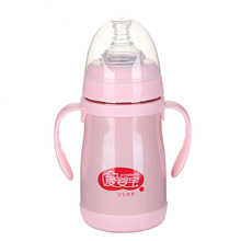 240ML Stainless Steel Heat Proof Baby Milk Feeding Bottle Warm-Keeping Infant Drinking Bottle Baby Bottles Feeder(China)