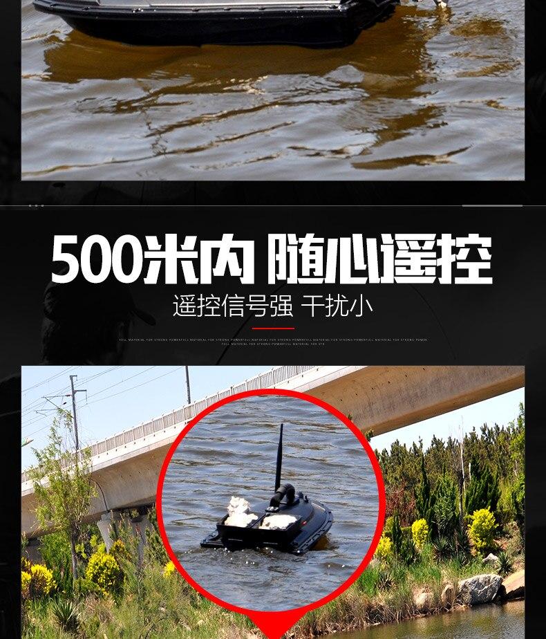 bait boat (5)