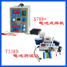 Free Shipping SUNKKO 788+ double pulse Precision Battery Spot Welder  lithium battery assembly and test station with LED light