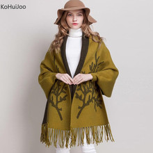KoHuiJoo Autumn Winter Women's Cardigans Large Size Knitted Open Stitch Outwear Tassel Bat Sleeve Loose Cashmere Cardigan Female(China)