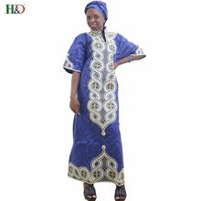 Plus Size african clothing for women africa Print Cotton long robe bazin  riche winter lady dress a5c46fa4353e