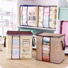 2017 new Non-woven Portable Clothes Storage Bag Organizer 45.5*51*29cm Folding Closet Organizer For Pillow Quilt Blanket Bedding