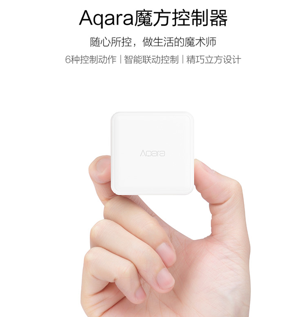 Aqara Cube Controller -1