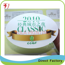 Customized     Direct manufacture customized waterproof strong adhesive perfume label