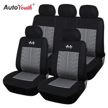 AUTOYOUTH New Style Embossed Polyester Car Seat Cover Universal Fit Most Seat Car Seat Protector Gray Car Interior Accessories(China)
