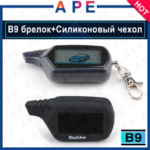 New Arrival Free shipping 2-way Car alarm B9 LCD remote Starter for Starline B9 two way car alarm Keychain + Black Silicone Case
