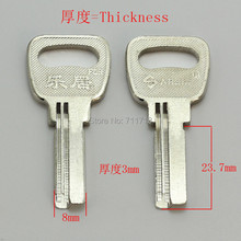 B165 House Home Door Empty Key blanks Locksmith Supplies Blank Keys