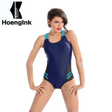 2017 BRANDMAN New Professional Swimming Conjoined Swimsuits Beach Swimming Pool No Back Large Size Sexy Swimsuit Size S to 5XL(China)
