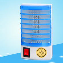 220V Socket Electric Mini Mosquito Lamp LED Mosquito Repeller Killing Fly Bug Insect Trap Night Lamp Killer Zapper Free Shipping