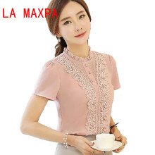 Buy 2017 Summer lace blouse New Women Clothing lace embroidery Chiffon shirt Short sleeve Female Women Tops Camisetas Mujer 3XL for $8.89 in AliExpress store