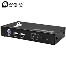 Dorewin 2 Port USB KVM Switcher 2 Input 1 Output USB 2.0 Switch Box Automatic Switch Display for Computer Video 1920*1440