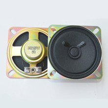 2Pcs 2.5Inch Audio Tweeters Speaks Full Range Speaker 8Ohm 5W 66MM Ultra Thin Square Sensitivity High Quality Speakers