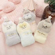 Buy Autumn Winter Coral Velvet Bear Ball Women Socks Plus Thick Warm Fuzzy Home Sleep Floor Socks Cute Embroidery Short Socks for $3.99 in AliExpress store