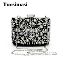 Top fashion Women's Crystal Evening bag Clutch Bags Wedding Diamond Beaded Bag Rhinestone Small Shoulder Bag(775)