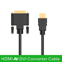 High speed HDMI to DVI 24+1 pin adapter Gold plated Male to male Cable For 1080P HD HDTV HD PC XBOX 1m 1.5m 2m 3m 5m(China)