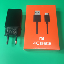 Original XIAOMI Fast Charge Wall Charger For Mi 4 4s 5 5s plus note 2 mix redmi 3 3s note 2 3 4 4A ,QC 2.0 Quick Charge Adapter