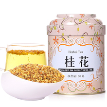 2017 New Organic Sweet Osmanthus Flower Tea,Guihua Tea, caddy jar Natural  China Storage Bottles & Jars food seal