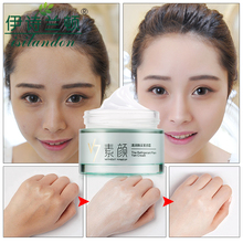 ISILANDON V7 Whitening Face Cream Day Cream Brighten Concealer Freckle Removing Moisturizer Anti-Aging Hydrating Skin Care Face