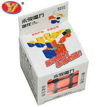 Original YongJun YuLong Magic Cube 3x3x3 Speed Puzzle Plastic 3 Layers Cubo Magico Learning & Educational Toys Special Toys