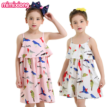 Toddler Girls Braces Dress Casual White Summer Kids Holiday Stripe Dress Pink HAWALL Bird Print Korean Child Beach Mini Sundress
