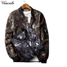 Plus size Male Jacket 2017 Fall New Men Thin Section Round Neck Jacket Camouflage Baseball Collar Young Men Jacket