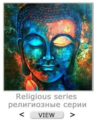 Religious series