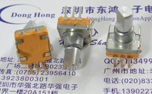 20 PCS/LOT EC11 encoder switch, 30 location number 15 pulse axial length 12.5 mm vehicle DV