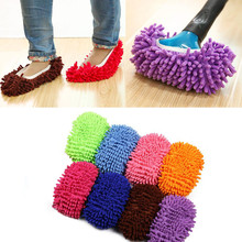 ISHOWTIENDA 2Pcs Fashion Convenient Dust Mop Slipper House Cleaner Lazy Floor Dusting Foot(China)