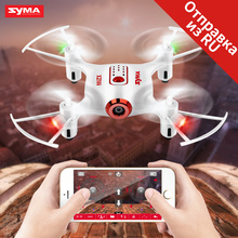 Buy SYMA X21W RC Drone Wi-fi Camera 720P FPV Mini Dron Quadcopter 2.4GHz 4CH RC Helicopter Pocket Drones Children Gift Toy for $39.92 in AliExpress store