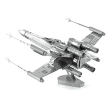X-Wing Star Fighter Metal Puzzle DIY Assembly Toys Learning Educational Kids Toys Magnetic Tangram Star Wars 3D Jigsaw Puzzle