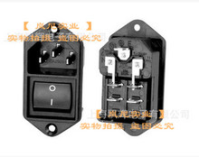 Original new 100% Taiwan RICH supply BAY combo socket direct manufacturers R-301SN (B09)(China)