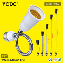 YCDC Flexible E27 to E27 19/29/39/49/60cm Length Extend LED light Bulb lamp Holder Converters Adapter Socket Base Type Extension