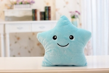 1pcs 40cm Luminous Music Lucky Star Plush Toy Animal Plush Toy Doll Toys Lucky Star Child Gift Free Shipping!