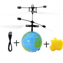 JJRC green funny Remote RC Flying Ball Drone Helicopter Ball Built-in Shinning LED Earth pattern remote control EDC Toy AG8 p30(China)