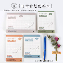 4 Designs Planner Notebook Weekly Monthly Daily Plan Book Project Agendas 2017 Memo Pad School Office Supplies Stationery(China)