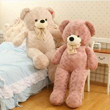 1pcs 60cm Cute Soft Teddy Bear Stuffed  plush Animal best gifts for Children and girls