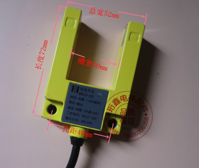 Parts / leveling sensor / photoelectric switch / Micro-optical switch / WECO-K3 optical / Universal<br>