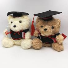 Creative Graduation Gift Plush Doctorial hat Bear Toy 18cm Stuffed Soft Gift for Children