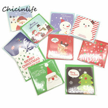 Chicinlife 24pcs/lot Mini Merry Christmas Greeting Cards With Envelope Post Card Christmas NewYear Gift card 7cm*7cm(China)