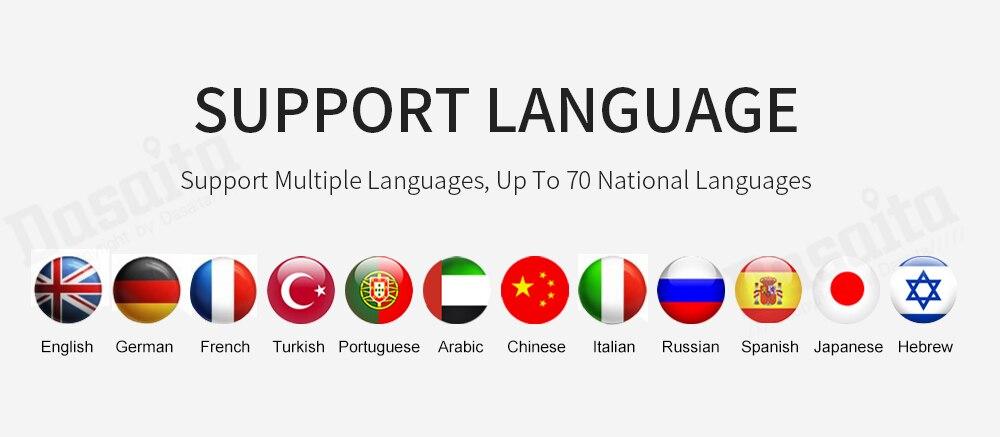 osd language _13