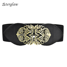 classic Palace retro carved womens wide elastic belt cintura donna 2017 Bag ladies corset belt  female with Evening Dress J205